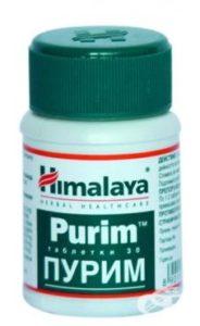 ПУРИМ таблетки - Онлайн магазин за хранителни добавки и здравословна храна на ниски цени.